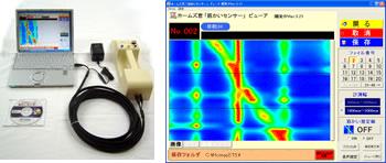 筋違センサーで筋違の存在を確認